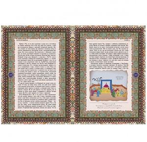 Подарочное издание книги Афоризмы мудрости - фото 9