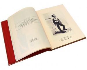 Эксклюзивная книга Детство, воспитание и лета юности русских императоров