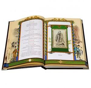 Фото разворота подарочной книги с иллюстрацией