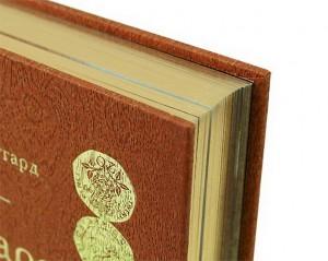 """Обрез подарочной книги """"Копи царя Соломона"""" - фото"""