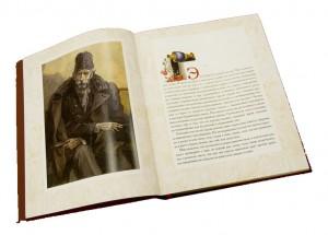 """Иллюстрация из подарочной книги """"Крейцерова соната"""""""