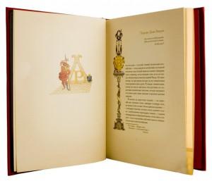 """Книга в подарок к празднику """"Маска красной смерти"""""""