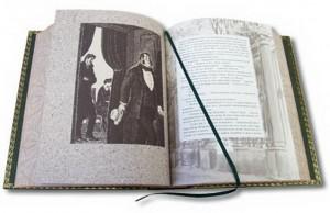 """Разворот дорогой подарочной книги """"Преступление и наказание"""""""