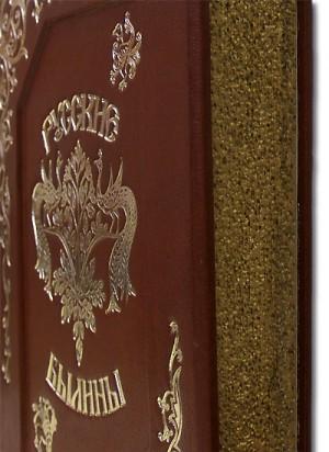 """Книга в кожаном переплете """"Русские былины"""""""