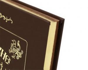"""Фото книги в подарок """"Русские былины"""" - золотой обрез"""