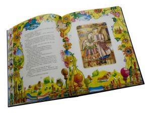 """Книга подарок - """"Сказки славян"""""""