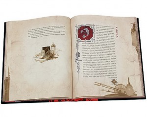 """Разворот подарочной книги """"Трудно быть Богом"""" Стругацкие"""