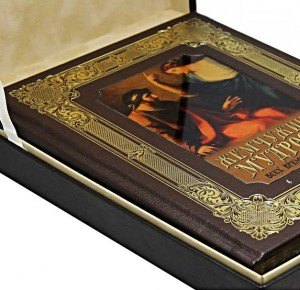 Увеличенное фото книги и подарочной коробки Жемчужины мудрости всех времен и народов