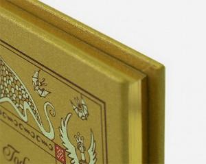 """Книга в подарок """"Золотой горшок: Сказка из новых времен"""". Гофман"""
