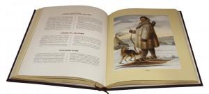 """""""Народы России"""" подарочная книга - иллюстрации"""