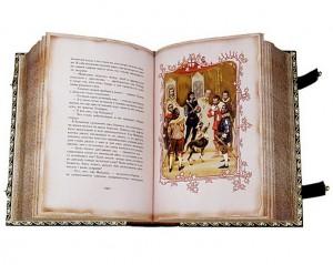"""Иллюстрация к эксклюзивной книге """"Белый отряд"""""""