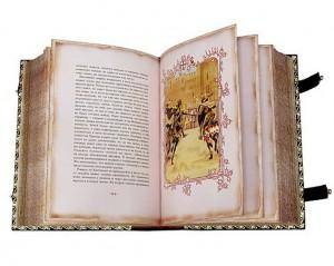 """Фото из книги в кожаном переплете """"Белый отряд"""""""