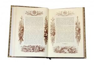 Разворот подарочной книги Альбом 200-летнего юбилея императора Петра Великого