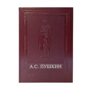 """А.С. Пушкин"" Подарочное издание книги - фото 1"