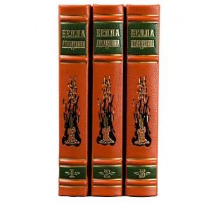 """Корешки кожаных книг """"Собрание сочинений"""" Ахмадулиной Б. в 3 т."""