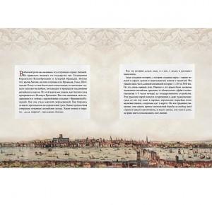 Разворот книги Англия. XV–XVII века