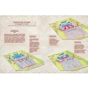 Разворот с иллюстрациями подарочного издания Англия. XV–XVII века. Фото 2