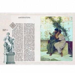 """Подарочное издание """"Античность. Большая коллекция"""" - фото 3"""