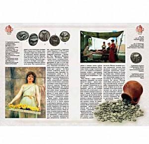 """Подарочное издание """"Античность. Большая коллекция"""" - фото 9"""