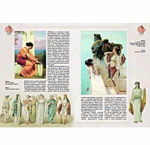 """Подарочное издание """"Античность. Большая коллекция"""" - фото 8"""