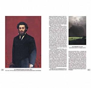 """Подарочное издание книги """"Архип Куинджи. Великие полотна"""" - фото 4"""