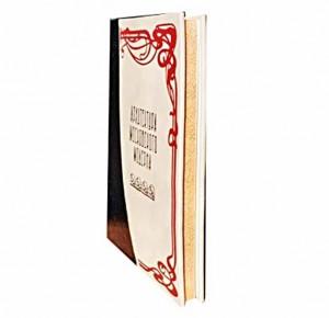 Подарочное издание книги Архитектура московского модерна - фото 3