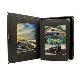 Подарочная книга Атлас железных дорог России - иллюстрация 3