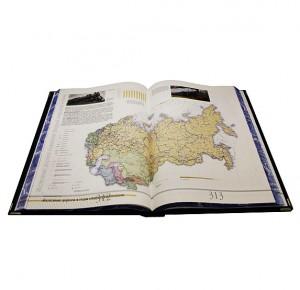 Подарочная книга Атлас железных дорог России - иллюстрация 4