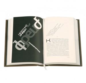 """Книга в кожаном переплете """"Автопортрет"""""""