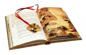 Подарочное издание Беседы и суждения. Конфуций. Подарочное издание