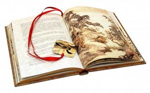 Подарочная книга Беседы и суждения. Конфуций. Подарочное издание