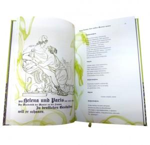 "Разворот подарочной книги ""Фауст"" Гете в двух частях - фото 12"