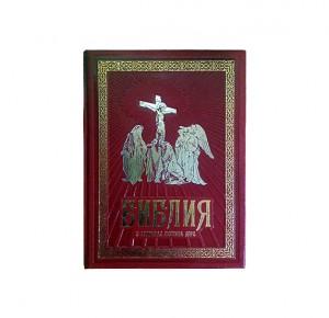 Библия в гравюрах Гюстава Доре с библейскими текстами по синодальному переводу в кожаном переплете
