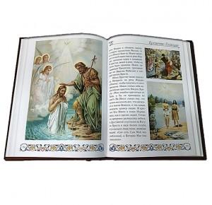 Разворот подарочного издания Иллюстрированная Библия для детей