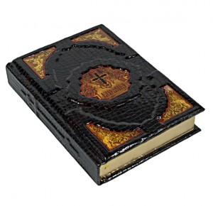 Библия подарочная в кожаном переплете