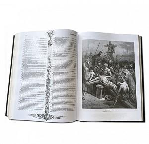 """Подарочное издание книги """"Библия. Книги Священного Писания Ветхого и Нового Завета"""" - фото 6"""