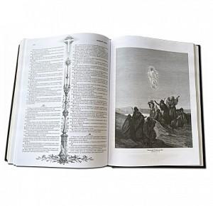 """Подарочное издание книги """"Библия. Книги Священного Писания Ветхого и Нового Завета"""" - фото 8"""