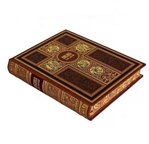 Библия для детей - фото 2