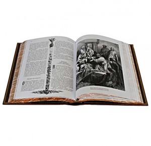 Библия для детей - фото 5