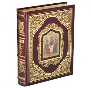 Библия. Книги Священного Писания Ветхого и Нового Завета - православная книга в кожаном переплете