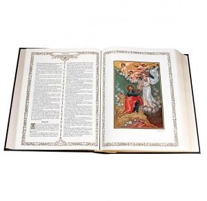 Разворот книги в кожаном переплете Библия. Книги Священного Писания Ветхого и Нового Завета