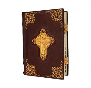 Библия в кожаном переплете. С комментариями