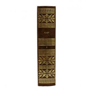 """Корешок книги из """"Библиотека зарубежной классики"""" в 100 томах"""