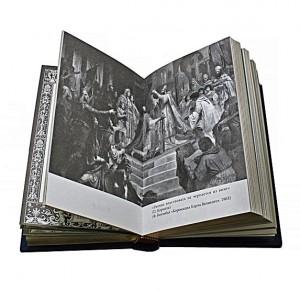 """Разворот с иллюстрациями - """"Большая книга мужской мудрости"""" подарочное издание книги в кожаном переплете"""