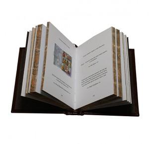 """Фото разворота подарочной книги """"Большая маленькая книга еврейской мудрости и остроумия"""""""