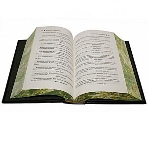 Разворот кожаной книги Большая книга мудрости и остроумия. От Царя Соломона до Альберта Энштейна. К.В. Душенко