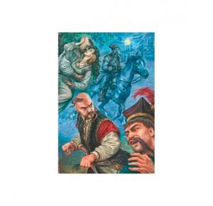 """""""Тарас Бульба"""" подарочное издание - иллюстрация"""