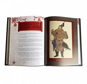 """Подарочное издание книги """"Мудрость великих воинов. Чингисхан, Тамерлан, Сунь-Цзы"""" - фото 6"""