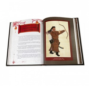 """Подарочное издание книги """"Мудрость великих воинов. Чингисхан, Тамерлан, Сунь-Цзы"""" - фото 7"""