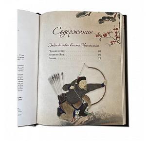 """Подарочное издание книги """"Мудрость великих воинов. Чингисхан, Тамерлан, Сунь-Цзы"""" - фото 8"""